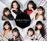アンジュルム両A面シングル「限りあるMoment/ミラーミラー」(8月26日発売)【通常盤B】