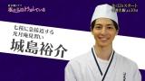 日テレ公式YouTubeのキャラクター紹介動画『7人のどうかしている人々』に出演している城島裕介役・高杉真宙(C) 日本テレビ