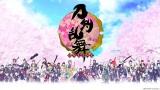 『刀剣乱舞-ONLINE-』公式YouTubeチャンネルサムネイル(C)2015 EXNOA LLC/Nitroplus