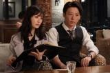 カンテレ・フジテレビ系火9ドラマ『竜の道 二つの顔の復讐者』(左から)松本まりか、高橋一生(C)カンテレ