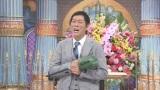11日放送のバラエティー番組『踊る!さんま御殿!!』(C)日本テレビ