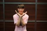 オリジナル体操を24時間テレビで生披露するKing & Prince・岸優太