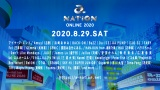 『a-nation online 2020』の第一弾出演アーティスト