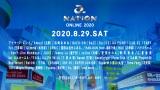 オンライン『a-nation』8・29開催