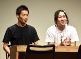 かが屋(左から)加賀翔、賀屋壮也 (C)ORICON NewS inc.