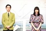 映画『糸』完成報告会に出席した(左から)菅田将暉、小松菜奈 (C)ORICON NewS inc.