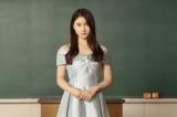 映画『哀愁しんでれら』で主演を務める土屋太鳳(C)2021 「哀愁しんでれら」製作委員会
