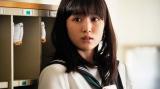 映画『思い、思われ、ふり、ふられ』より福本莉子の場面カット(C)2020「思い、思われ、ふり、ふられ」製作委員会(C)咲坂伊緒/集英社