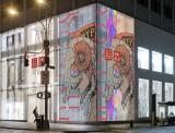 米津玄師がユニクロUTと初コラボレーション 店舗外装も米津玄師『STRAY SHEEP』仕様のラッピング(写真は米ニューヨーク5番街のユニクロ)