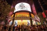 米津玄師がユニクロUTと初コラボレーション=ユニクロ店舗外装ラッピング上海