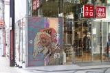 蜆ェ蜈・米津玄師がユニクロUTと初コラボレーション=ユニクロ店舗外装ラッピング大阪