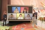 桂文枝を立会人に、リモートゲストとして柴田理恵、ホリ、たんぽぽ川村、ニッチェ近藤、猫ひろしが参加 (C)ABCテレビ