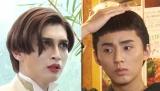『キスマイ超BUSAIKU!?』に出演する(左から)Kis-My-Ft2の玉森裕太、藤ヶ谷太輔 (C)フジテレビ