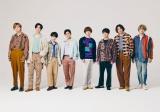 Hey! Say! JUMPの新曲が山田涼介(左から4人目)主演ドラマ『キワドい2人-K2-池袋署刑事課神崎・黒木』主題歌に決定