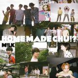M!LKのニューアルバム『HOME MADE CHU!?』初回限定盤ジャケット