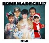 M!LKのニューアルバム『HOME MADE CHU!?』FC限定盤ジャケット