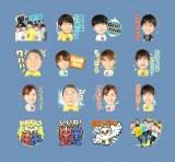 24時間テレビ43『愛は地球を救う』 番組公式LINEスタンプが発売(C)日本テレビ