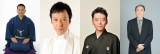 2020年後期連続テレビ小説『おちょやん』出演者(左から)桂吉弥、板尾創路、茂山宗彦、渋谷天外