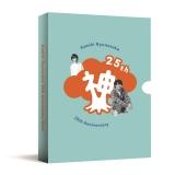神木隆之介アニバーサリーブック『おもて神木/うら神木』限定版特装BOX
