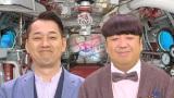 14日放送のバラエティー特番『音が出たら負け』(C)日本テレビ
