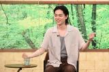 """菅田将暉、米津&あいみょんら""""同世代""""から刺激 中村倫也のメッセージに苦笑い?"""