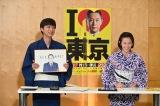 フリップの絵は鈴木裕樹の直筆(C)テレビ朝日