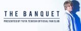 独立後初のオンラインライブ『THE BANQUET』