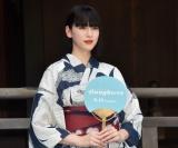 映画『Daughters(ドーターズ)』のヒット祈願をした三吉彩花 (C)ORICON NewS inc.