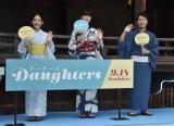 映画『Daughters(ドーターズ)』のヒット祈願をした(左から)阿部純子、三吉彩花、津田肇監督 (C)ORICON NewS inc.