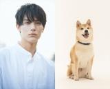 中川大志と太郎役のきぃ(C)2021「犬部!」製作委員会