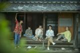 濱田岳主演ドラマ『働かざる者たち』(8月26日スタート)主題歌を担当する5人組ボーカルダンスユニット・M!LK