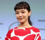 映画『僕の好きな女の子』初日リモート舞台あいさつに登壇した奈緒 (C)ORICON NewS inc.