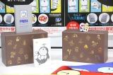 『ドラえもん』愛蔵版全45巻セット『100年ドラえもん』完成披露発表会の模様 (C)ORICON NewS inc.