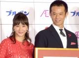 (左から)藤本美貴、庄司智春(C)ORICON NewS inc.