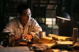 国際共同制作 特集ドラマ『太陽の子』総合・BS8K・BS4Kで8月15日放送。兵器開発に苦悩する研究者を演じる柳楽優弥(C)NHK