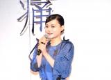映画『青くて痛くて脆い』の公開直前イベントに出席した杉咲花 (C)ORICON NewS inc.