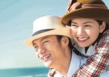 連続テレビ小説『エール』9月14日から第14週以降の放送再開(C)NHK