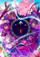 『劇場版「Fate/stay night [Heaven's Feel]」III.spring song』のキービジュアル (C)TYPE-MOON・ufotable・FSNPC