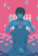 『夜に駆ける YOASOBI小説集』AMAZON限定版の書影(C)双葉社