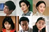 映画『星の子』に出演する(上段左から)高良健吾、岡田将生、黒木華(下段左から)蒔田彩珠、大友康平、新?(C)2020「星の子」製作委員会