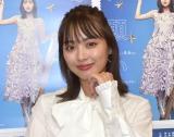 『星の数ほど星に願いを』で舞台初主演を務める内田理央 (C)ORICON NewS inc.