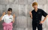 小栗有以×はじめしゃちょー= CS放送「テレ朝チャンネル1」の番組『AKB48チーム8のあんた、ロケロケ!ターボ』8月28日放送(C)AKB48
