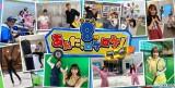 CS放送「テレ朝チャンネル1」の番組『AKB48チーム8のあんた、ロケロケ!ターボ』#52(8月28日放送)(C)AKB48