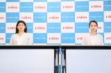 オンライン記者会見を開きペア解を報告したバドミントン・タカマツペア(左から)高橋礼華選手、松友美佐紀選手