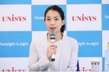 オンライン記者会見を開いた松友美佐紀選手