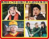 稲川淳二、池谷のぶえ、永野宗典、BiSHのゲスト出演を発表(C)「浦安鉄筋家族」製作委員会