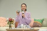 『アルソア スキンケア』新WEB動画発表会に出席した浅田真央