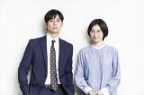 TOKYO MX開局25周年、ドラマ枠新設