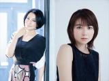 『ミュージックステーション』新企画「プレイリストチャレンジ」で対決する広瀬香美と上白石萌歌