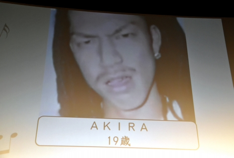19歳当時のAKIRA (C)ORICON NewS inc.